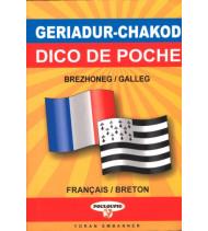 Histoire de Bretagne - Le point de vue breton